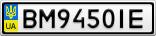 Номерной знак - BM9450IE