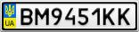 Номерной знак - BM9451KK