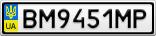 Номерной знак - BM9451MP