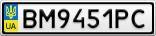 Номерной знак - BM9451PC