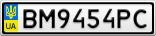 Номерной знак - BM9454PC
