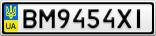 Номерной знак - BM9454XI