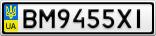 Номерной знак - BM9455XI