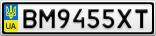 Номерной знак - BM9455XT