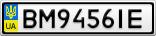 Номерной знак - BM9456IE