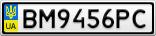 Номерной знак - BM9456PC