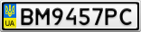 Номерной знак - BM9457PC
