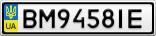 Номерной знак - BM9458IE