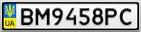 Номерной знак - BM9458PC