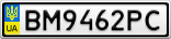 Номерной знак - BM9462PC