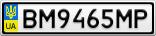 Номерной знак - BM9465MP