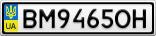 Номерной знак - BM9465OH