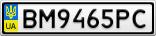 Номерной знак - BM9465PC