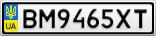 Номерной знак - BM9465XT