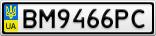 Номерной знак - BM9466PC