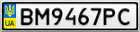 Номерной знак - BM9467PC