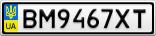 Номерной знак - BM9467XT