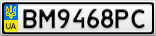 Номерной знак - BM9468PC