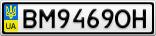 Номерной знак - BM9469OH