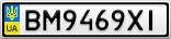 Номерной знак - BM9469XI