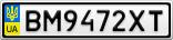 Номерной знак - BM9472XT