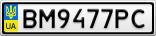 Номерной знак - BM9477PC