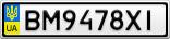 Номерной знак - BM9478XI