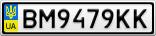 Номерной знак - BM9479KK