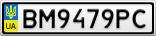 Номерной знак - BM9479PC
