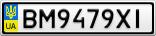 Номерной знак - BM9479XI