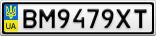 Номерной знак - BM9479XT