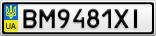 Номерной знак - BM9481XI