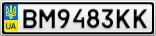 Номерной знак - BM9483KK