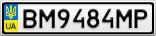 Номерной знак - BM9484MP