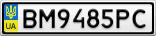 Номерной знак - BM9485PC