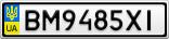 Номерной знак - BM9485XI