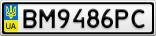 Номерной знак - BM9486PC