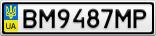 Номерной знак - BM9487MP