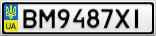 Номерной знак - BM9487XI