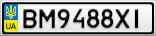 Номерной знак - BM9488XI