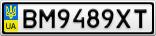 Номерной знак - BM9489XT