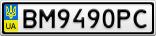 Номерной знак - BM9490PC
