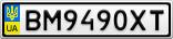 Номерной знак - BM9490XT