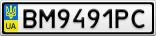 Номерной знак - BM9491PC