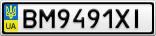 Номерной знак - BM9491XI