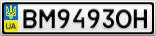 Номерной знак - BM9493OH