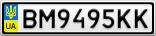 Номерной знак - BM9495KK