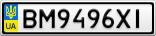 Номерной знак - BM9496XI