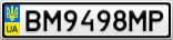 Номерной знак - BM9498MP