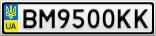 Номерной знак - BM9500KK